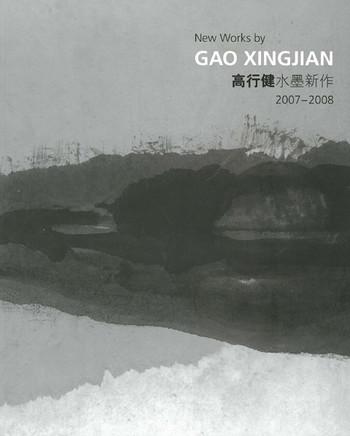New Works by Gao Xingjian 2007-2008