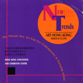 New Trends: Art Hong Kong