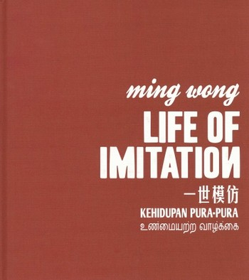 Ming Wong: Life of Imitation