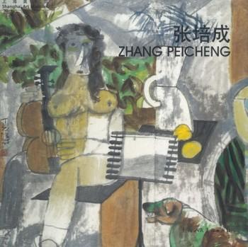Zhang Peicheng