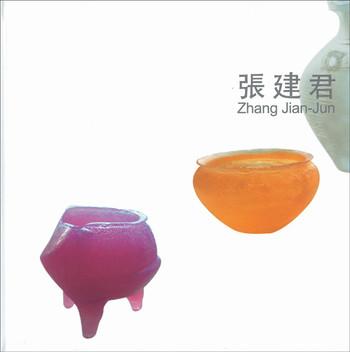 Zhang Jian-Jun: Vestiges of a process