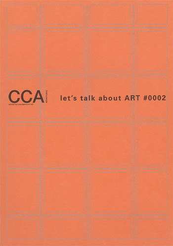 CCA: Let's talk about art #0002