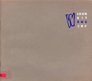 Shun Kit Wong