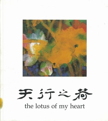 The Lotus of My Heart