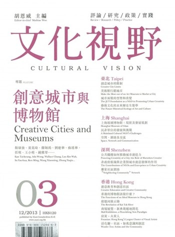 Cultural Vision (All holdings in AAA)