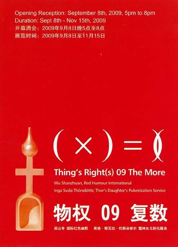 Thing's Right(s) 09 The More