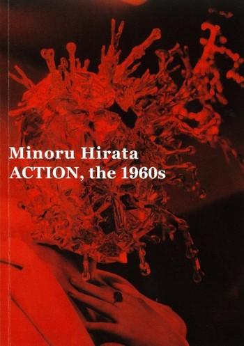 Minoru Hirata: ACTION, the 1960s