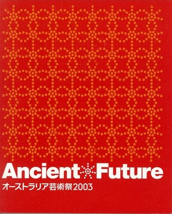 Ancient Future: Australian Arts Festival Japan 2003
