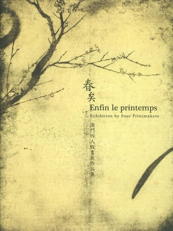 Enfin le Printemps: Exhibition by Four Printmakers