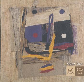 Paper Reborn: Solo Exhibition by Ham Sup