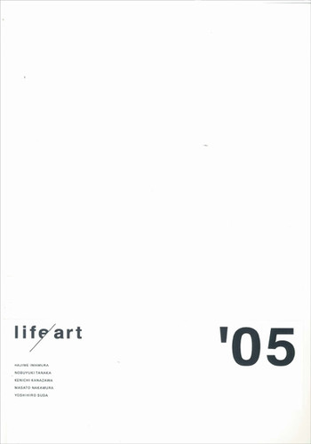 Life/ Art '05