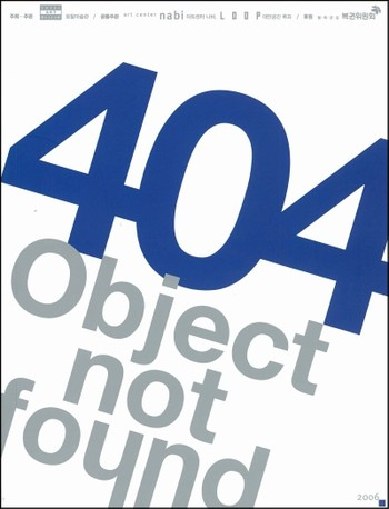 404 Object Not Found