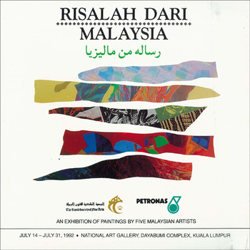 Risalah Dari Malaysia: An Exhibition of Paintings by Five Malaysian Artists
