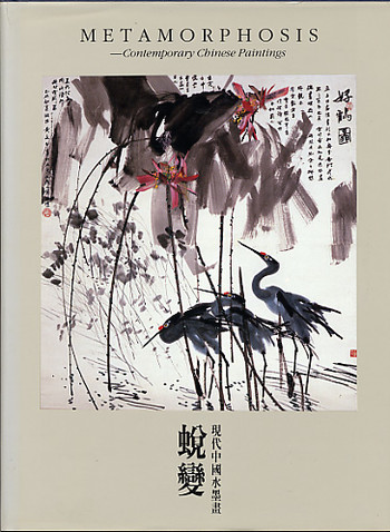 Metamorphosis: Contemporary Chinese Paintings
