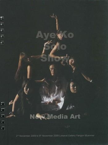 Aye Ko Solo Show: New Media Art