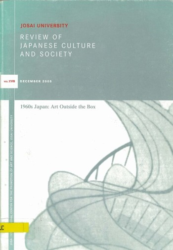 Review of Japanese Culture and Society (All holdings in AAA)