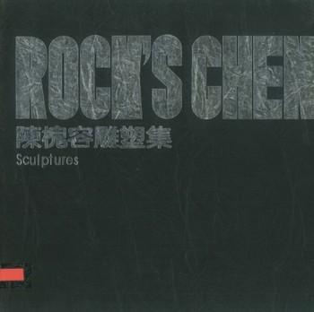 Rock's Chen Sculpture