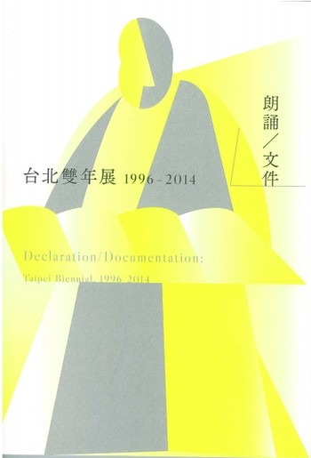Declaration/Documentation: Taipei Biennial, 1996–2014