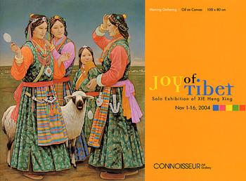 Joy of Tibet: Solo Exhibition of XIE Heng Xing
