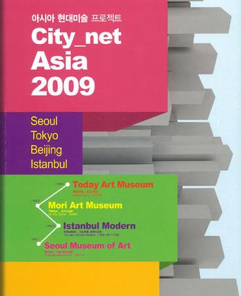 City_net Asia 2009