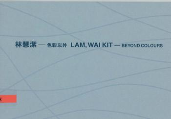 Lam Wai Kit: Beyond Colours