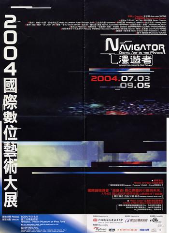 Navigator: Digital Art in the Making
