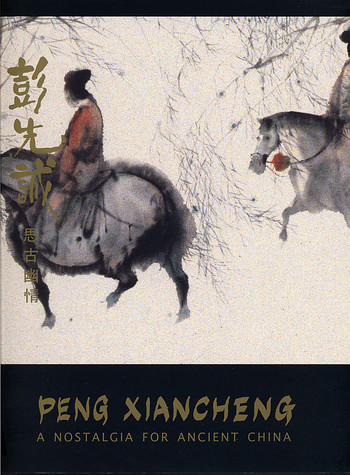 Peng Xiancheng: A Nostalgia For Ancient China
