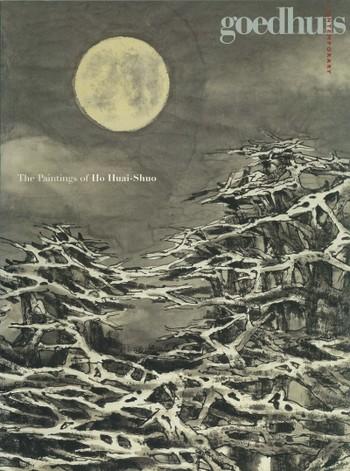 The Paintings of Ho Huai-Shuo