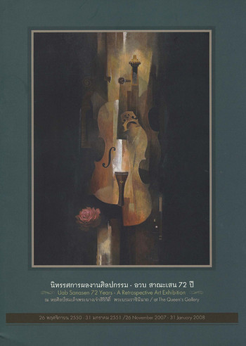 Uab Sanasen 72 Years: A Retrospective Art Exhibition