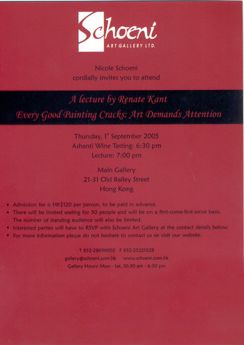 Every Good Painting Cracks: Art Demands Attention - A Lecture by Renate Kant