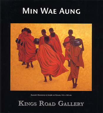 Min Wae Aung - On the Road