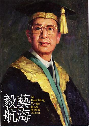 Hong Kong Artists Series III: An Unyielding Voyage in Art