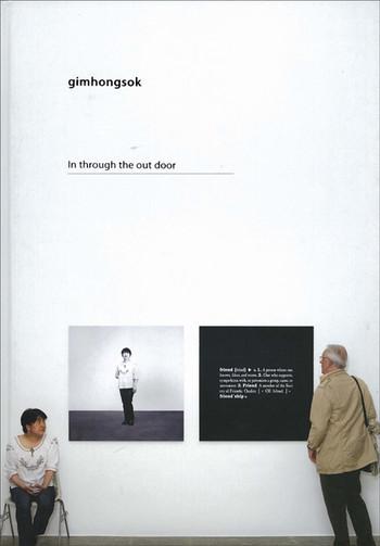 Gimhongsok: In Through the Out Door