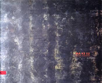 Ma Ke Lu : Recent Paintings ('Ba Da' Series: 1993-1995)