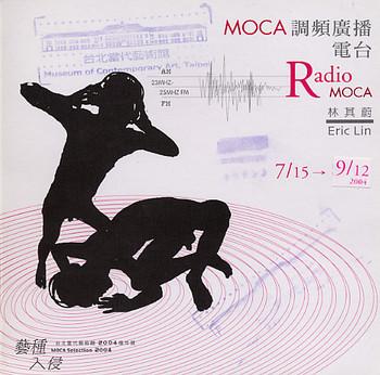 Radio MOCA