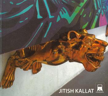 Jitish Kallat: Rickshawpolis