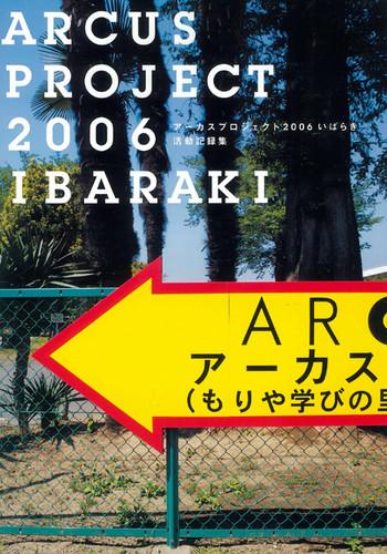 ARCUS Project 2006: Ibaraki