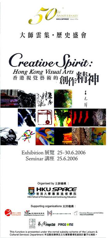 Creative Spirit: Hong Kong Visual Arts