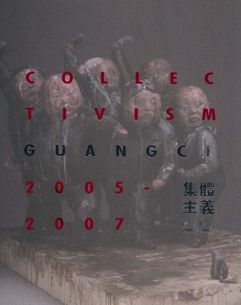 Collectivism: Guang Ci 2005-2007