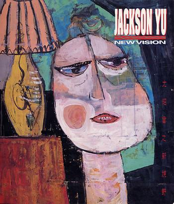 Jackson Yu: New Vision
