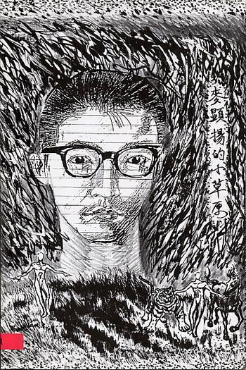 (Antonio Mak Hin-yeung)