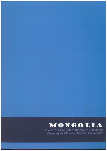 The 20th Asian International Art Exhibition (Mongolia)