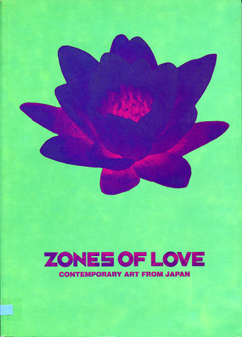 Zones of Love: Contemporary Art  From Japan