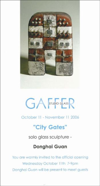 City Gates : Solo Glass Sculpture : Donghai Guan