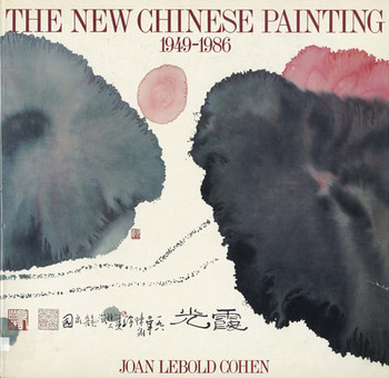 The New Chinese Painting: 1949-1986