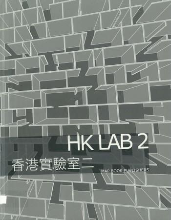 HK LAB 2