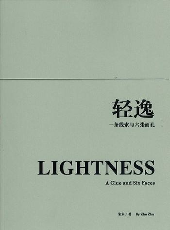 Lightness: A Clue and Six Faces