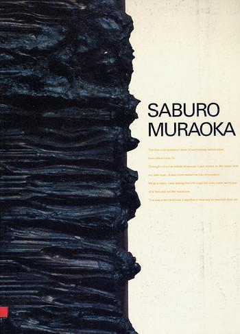 Saburo Muraoka: Salt/Heat/Oxygen
