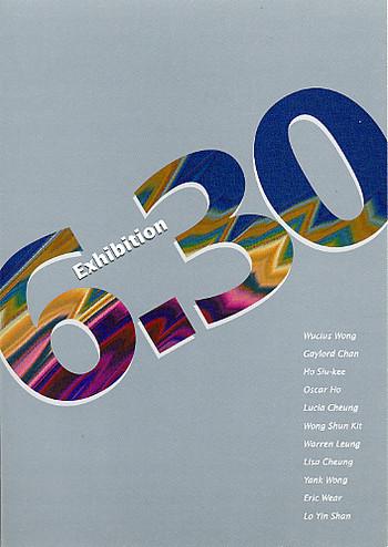 Exhibition 6.30