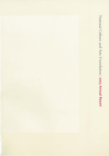National Culture and Arts Foundation: 2003 Annual Report